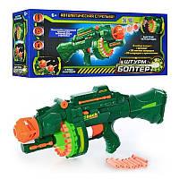 Пулемет детский 7001 с мягкими пулями., фото 1