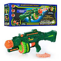 Пулемет детский 7001 с мягкими пулями.
