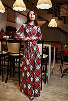 Модное длинное женское платье из французского трикотажа
