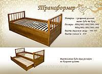 Кровать Трансформер 2в1