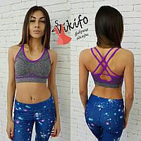 Женский костюм для фитнеса и тренажерного зала, топ с фиолетовыми шлейками(есть чашки)и лосины материал лайкра
