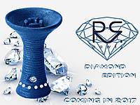 Чаши RS Bowls PLd, синяя