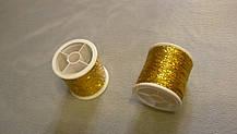 Нитка золотистая (катушка) (100м)