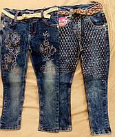 Красивые джинсы для девочек, 2 модели, на 3-13 лет. Турция