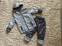 Костюм спортивный для мальчика для прогулок,подкладка флис