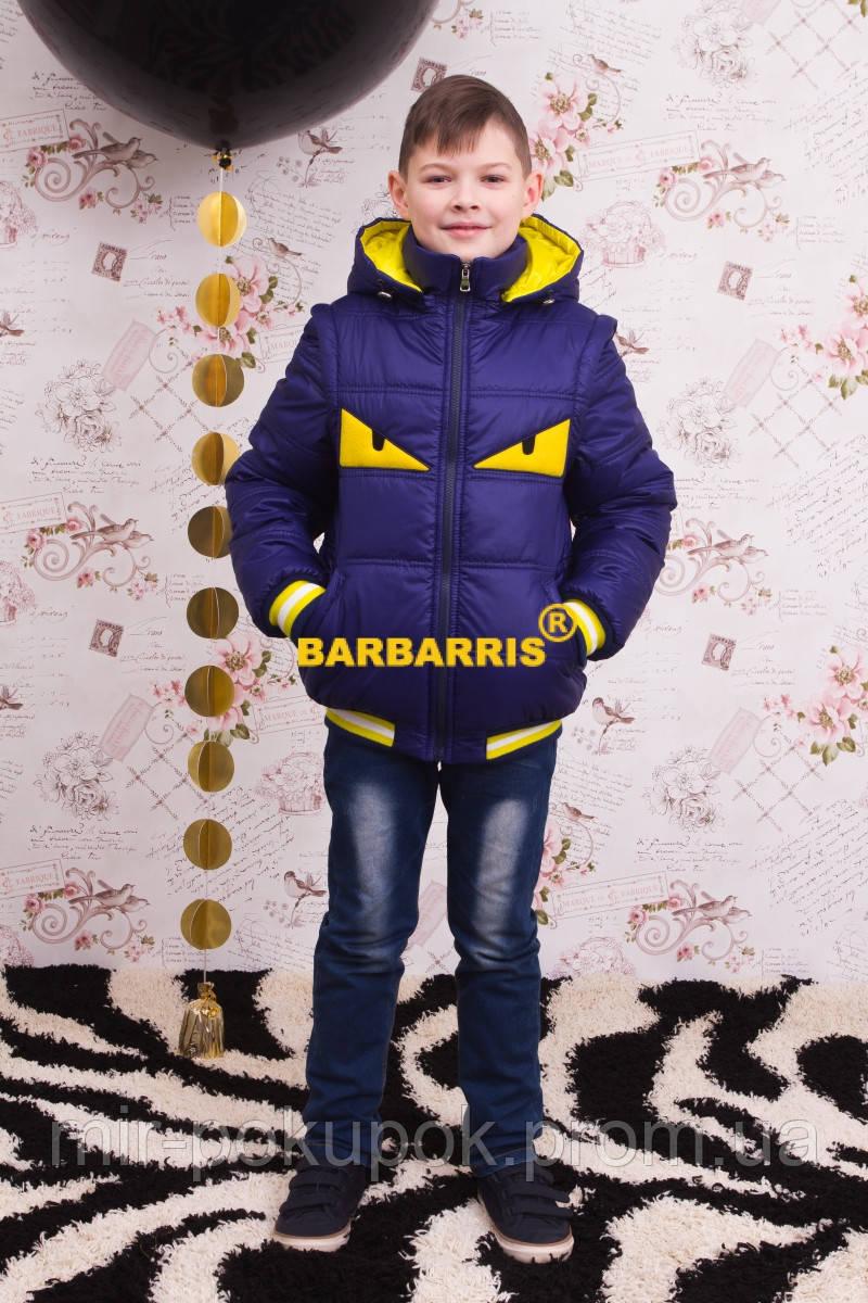 """Демисезонная куртка-жилетка """"Пикабу"""", фото 1"""