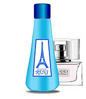 Рени духи на разлив наливная парфюмерия 333 Gucci Eau de Parfum Gucci для женщин