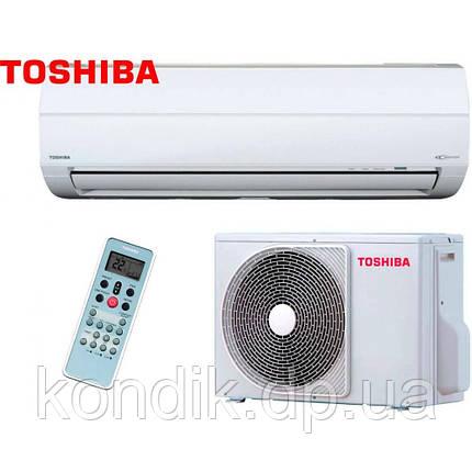 Кондиционер Toshiba RAS-13SKHP-E1/RAS-13S2AH-E1, фото 2