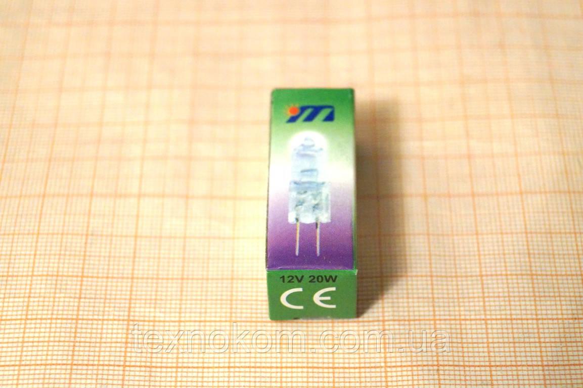 Лампочка, галогенна, цоколь G4, капсульна, 12V 20W