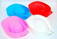Ванночка маник для маникюра, цвета, пластик
