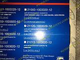 Прокладка головки блока цилиндров(ГБЦ) Ваз 2110 2111 2112 (16 клапанов) 16V с герметиком АвтоВАЗ, фото 5