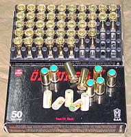 Холостой патрон пистолетный 9 мм Р. А. К. «OZKURSAN». 50шт.