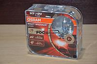 Лампы Osram H7 +130 NIGHT BREAKER DUOBOX