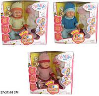 Интерактивная кукла-пупс Baby Born с аксессуарами, 8 функций