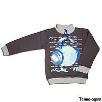 "Детский свитер ""Стерео планета"""