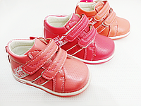 Детские демисезонные ботиночки для девочек CSCK.S оптом Размеры 21-26