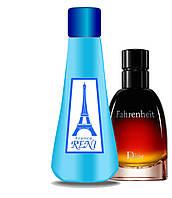 Reni версия Fahrenheit Christian Dior 100мл + флакон в подарок