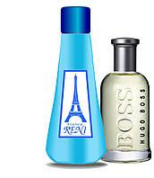 Reni версия Boss Bottled Hugo Boss + флакон в подарок