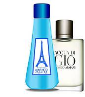 Reni версия Acqua di Gio Armani + флакон в подарок