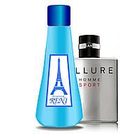 Reni версия Allure Homme Sport Chanel + флакон в подарок