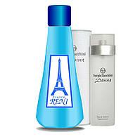 Рени духи на разлив наливная парфюмерия 339 Sergio Tacchini Donna Sergio Tacchini для женщин