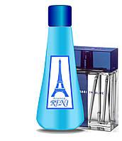 Reni версия Armand Basi in Blue Armand Basi + флакон в подарок