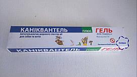Антигельминтик для собак Канікавнтель Плюс Гель