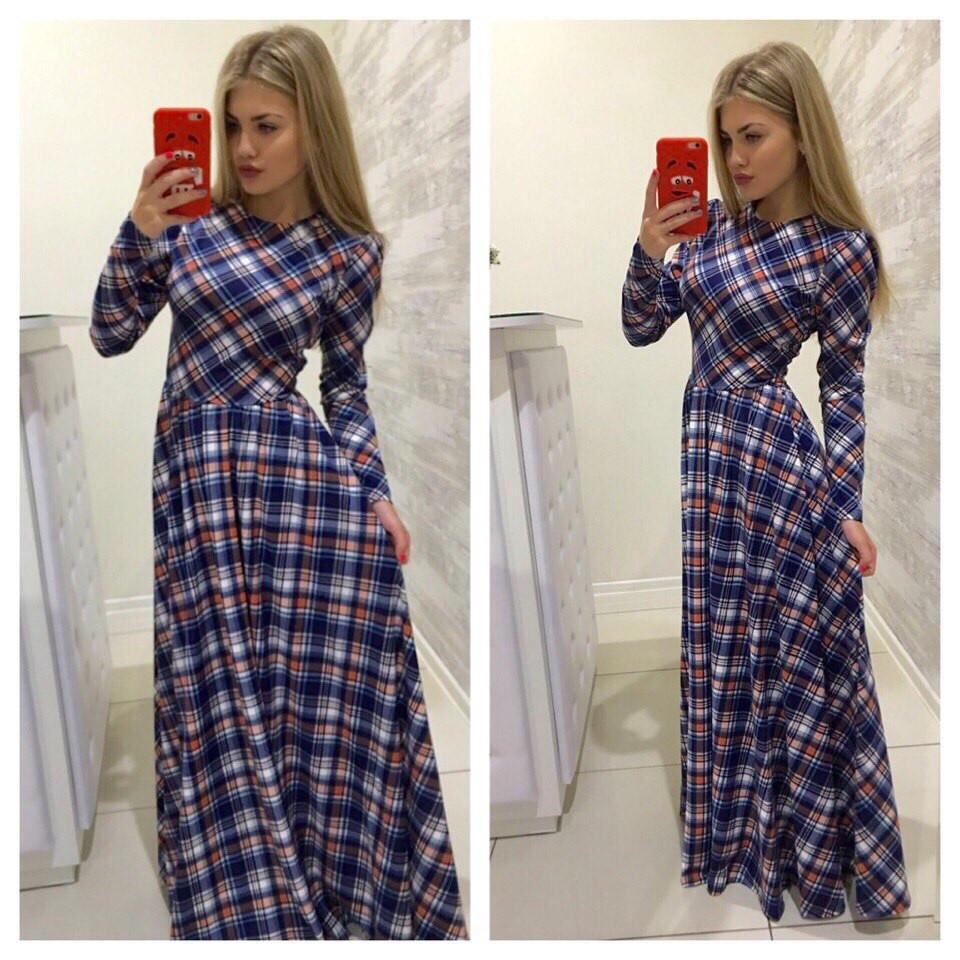 Купит Длинное Платье В Клетку