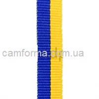 Кантик прапорець України 10мм ціна за метр