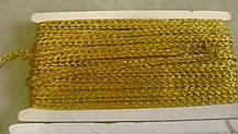 Кантик косичка золото ціна за метр