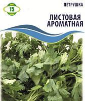 Петрушка листовая ароматная 15г