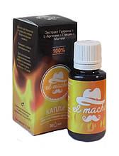 El Macho /Эль Мачо мужские капли для потенции на базе морских организмов 30 мл