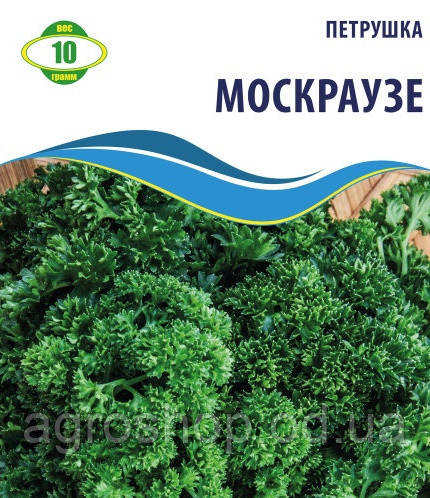 Петрушка кудрявая Москраузе 10г