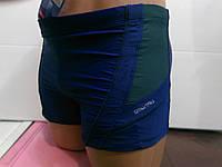 Плавки-шорты мужские Atlantiks синий с серым, фото 1