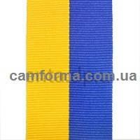 Флаг на воротник  50мм цена за метр