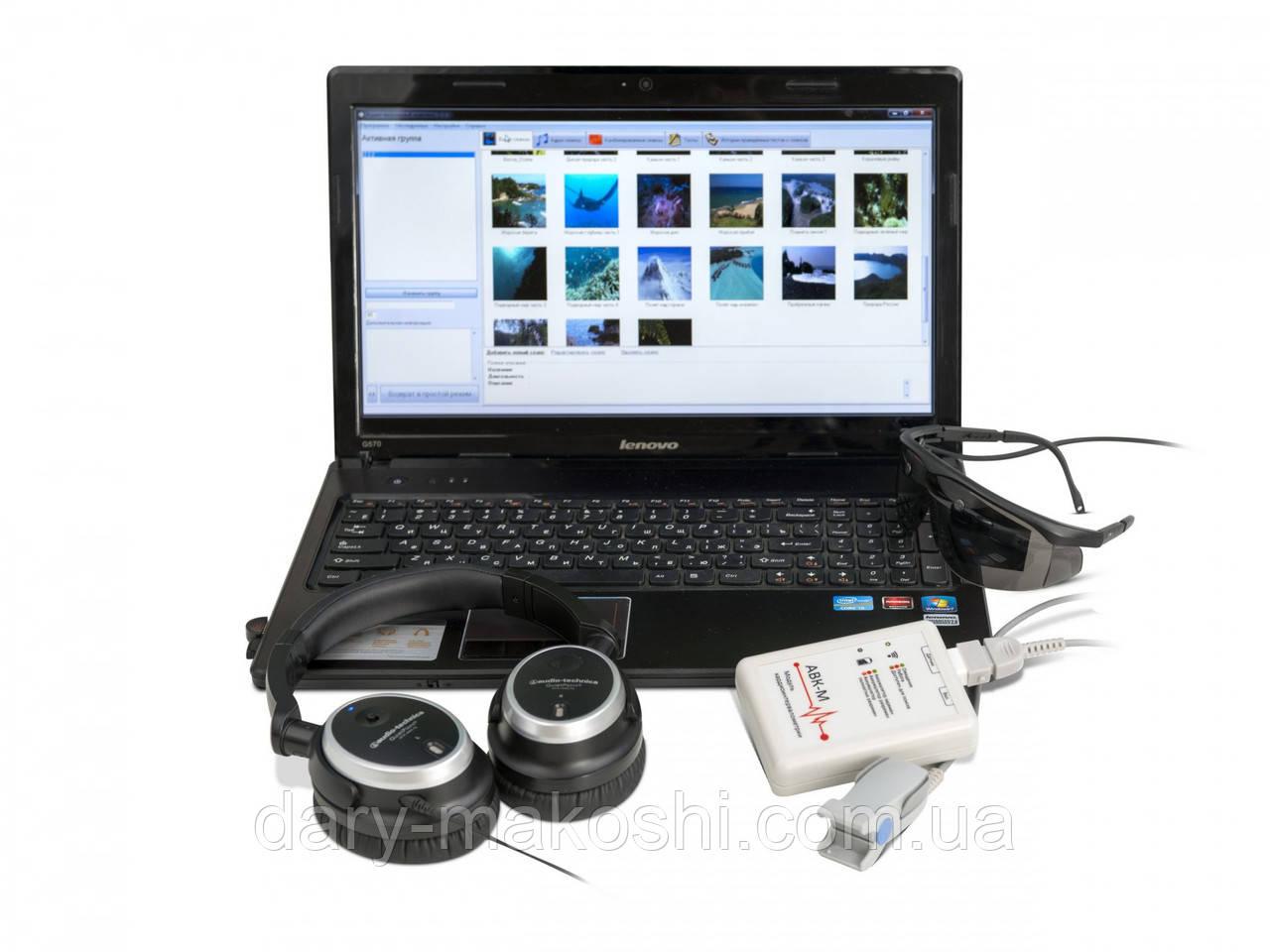Аудиовизуальный комплекс (АВК) «Диснет» В 4 - Мобильный