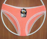 Трусики женские летние жатка 42-44. Оранжевые
