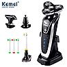 Электробритва стайлер «Kemei KM 5181» 4в1. Триммер, электробритва аккумуляторная, зубная щетка электрическая.