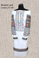 Платье 211-01 с поясом