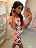 Женский костюм юбка спортивный а723