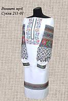 Платье 211-01 без пояса
