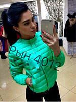 Женская куртка цвета дутая а795