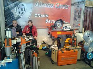 Участие компании  Almaz Centr на специализированной выставки СЛАВЯНСКИЙ БАЗАР