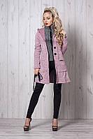 Кардиган мод 255-3 размеры 46 розовый кварц