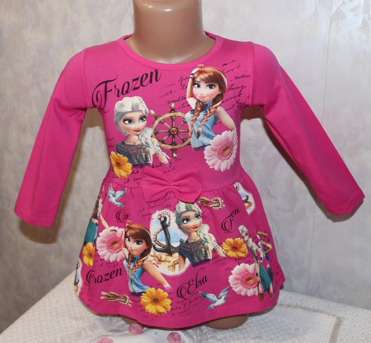 d62fcfeede62061 Красивые,нарядные платья на девочек 1-2,2-3 года 100 % хлопок ...