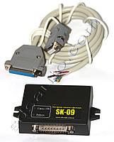 Отключения сажевого фильтра эмулятор SK-09