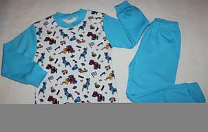 Пижама на мальчика 100 % хлопок 5,6,7,8 лет