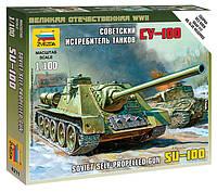 """Збірна модель Zvezda (1:100) Радянський винищувач танків """"Су-100"""""""