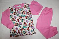 Пижама на девочку 100 % хлопок 5,6,7,8 лет