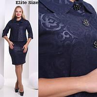 Модный женский костюм больших размеров у-30151123